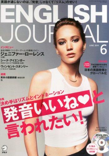 CD付 ENGLISH JOURNAL (イングリッシュジャーナル) 2014年 06月号