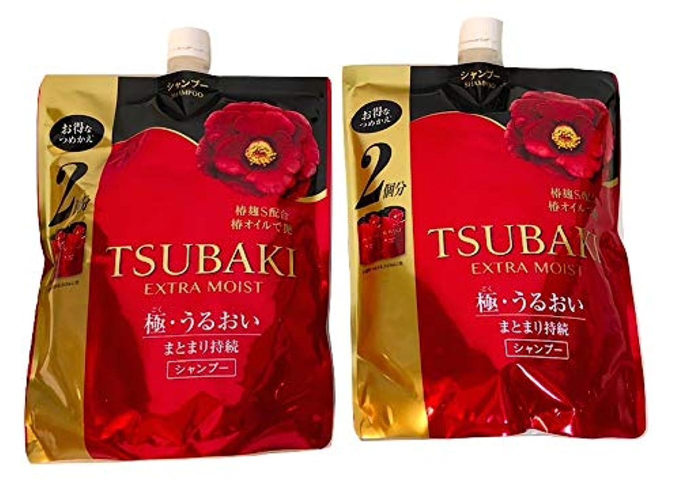 破壊する植物学慣性【2個セット】TSUBAKI エクストラモイスト シャンプー 詰め替え用 (パサついて広がる髪用) 2倍大容量 690ml