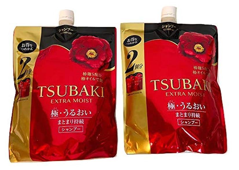 戦艦新鮮な扇動【2個セット】TSUBAKI エクストラモイスト シャンプー 詰め替え用 (パサついて広がる髪用) 2倍大容量 690ml