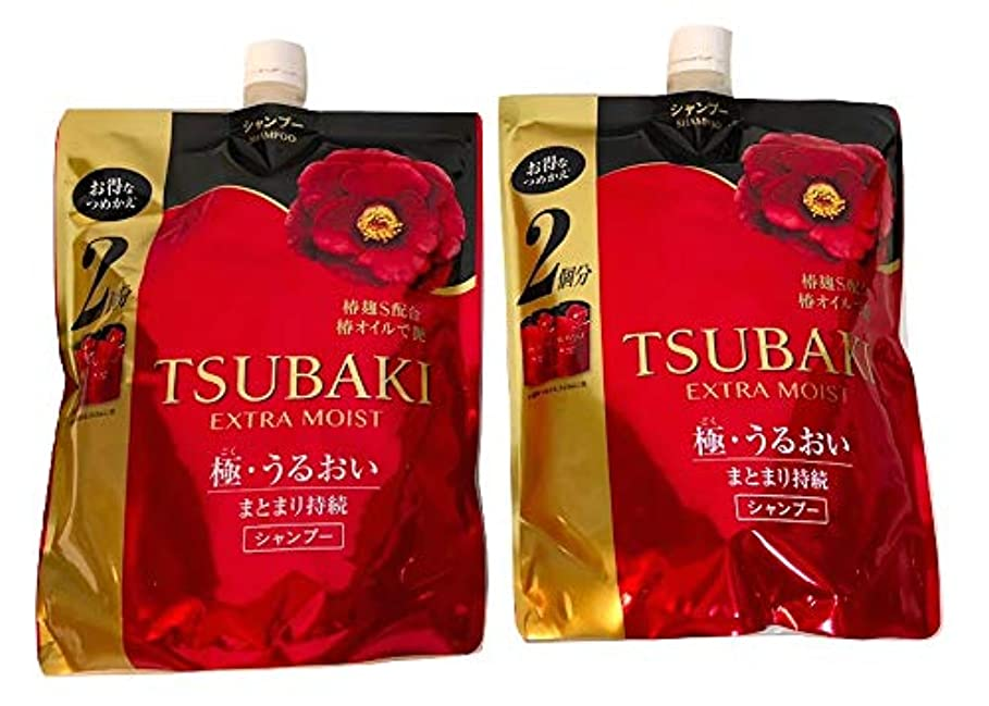 めったに共同選択内なる【2個セット】TSUBAKI エクストラモイスト シャンプー 詰め替え用 (パサついて広がる髪用) 2倍大容量 690ml
