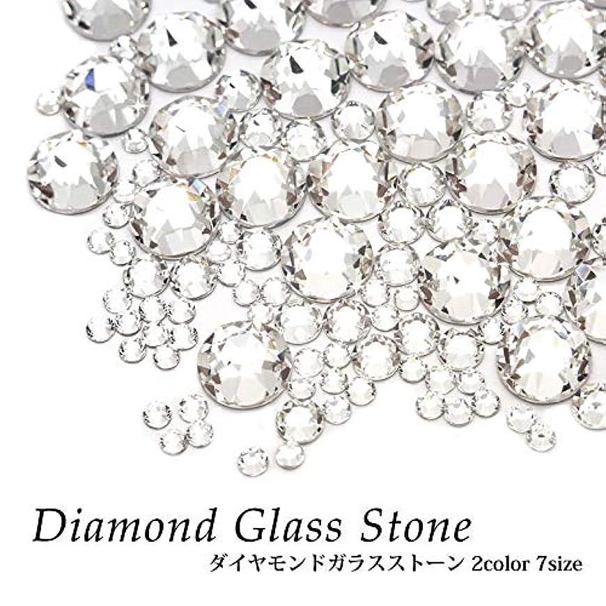 日食十分です雨のDiamond Glass Stone ダイヤモンドガラスストーン (SS8(50粒), 1.クリスタル)