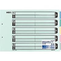 コクヨ インデックス ファイル 仕切カード 5山 10組 B4 シキ-69 Japan