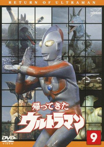 帰ってきたウルトラマン Vol.9 DVD