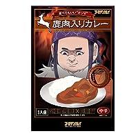 """【Amazon.co.jp限定】ゴールデンカムイ食べてもいい""""オソマ""""鹿肉入りカレー プライムデー限定販売"""