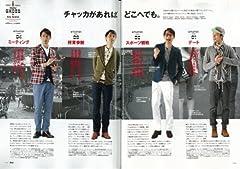 2nd(セカンド) 2012年6月号