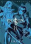 DOGS/BULLETS & CARNAGE 8 (ヤングジャンプコミックス)