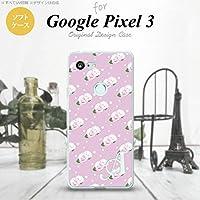 Google Pixel 3(グーグル ピクセル 3) スマホケース カバー ソフトケース 花柄・バラ(H) 紫ピンク イニシャル対応 Y nk-px3-tp260ini-y