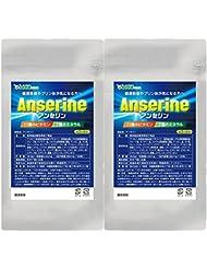 【 seedcoms シードコムス 公式 】アンセリン (約6ヶ月分180粒) 11種類のビタミン&7種類のミネラル