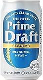 ハイト プライムドラフト 350ML × 24缶