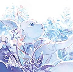 YURiKA「眠れる本能」の歌詞を収録したCDジャケット画像