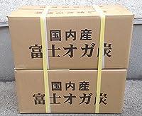国産(愛媛県産)富士オガ炭1~4cm 10kg2箱セット 火鉢、暖房に