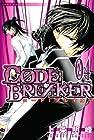C0DE:BREAKER 第4巻