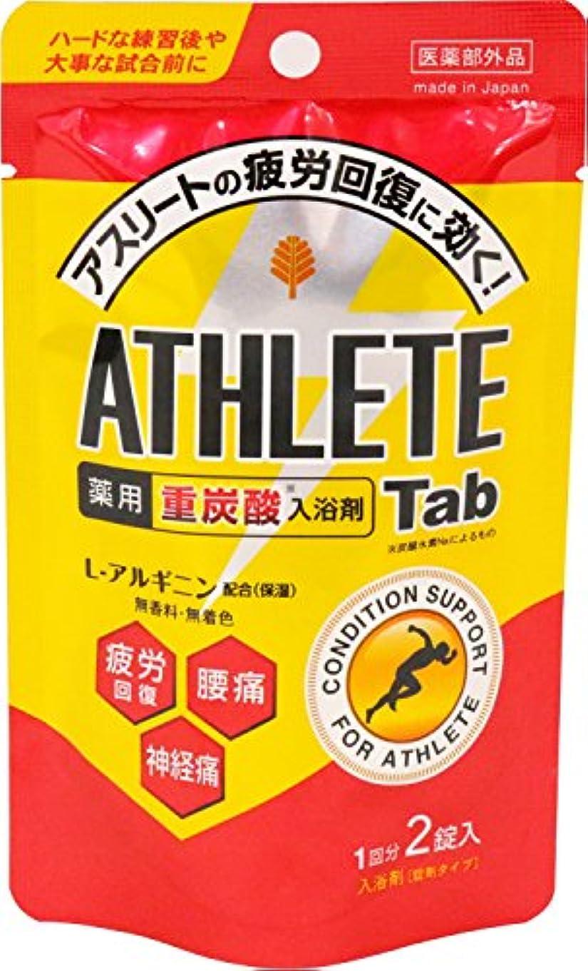 くるくるバック順番紀陽除虫菊 薬用 アスリートタブ 1回分 入浴剤 2錠
