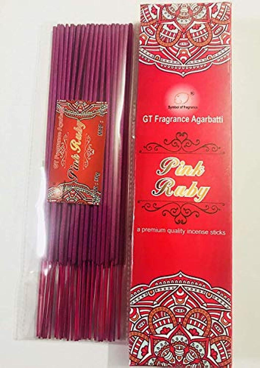 水素ダルセットストライクPink Ruby. Bundle of 2 Packs, a Premium Quality Incense sticks-100g