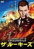 ザ・ルーキーズ[DVD]