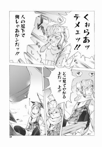 [ぽ~じゅ 雑破業] SECRET JOURNEY