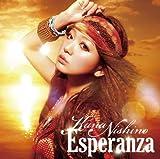 Esperanza / 西野カナ
