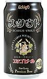 エチゴビール スタウト [日本 350mlx24本 ]