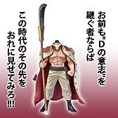 ONEPIECE One Piece Super Modeling Soul White Beard Pirates Whitebeard Edward Newgate separately figure Bandai