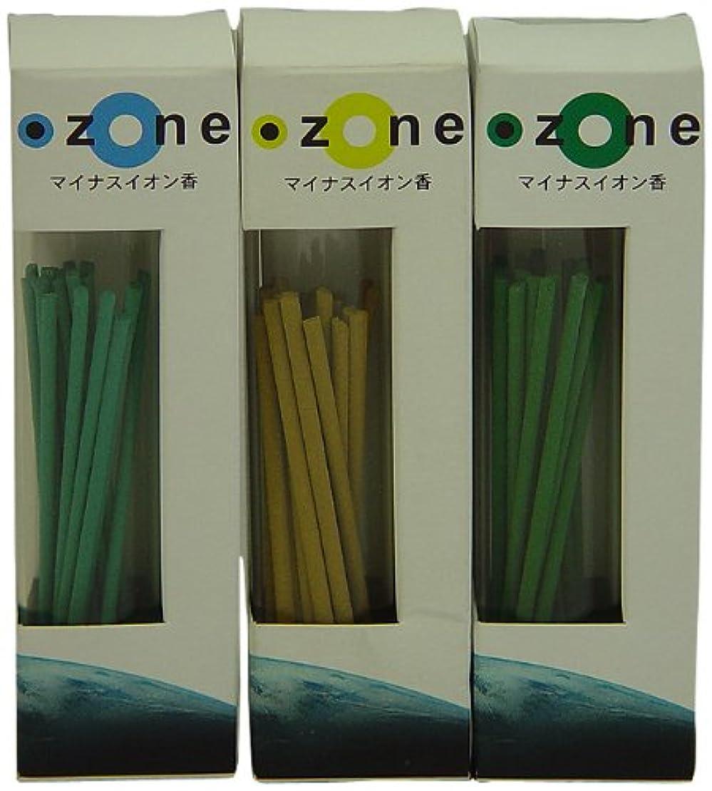 有益な計算可能野な悠々庵 OZONE ビン オリエンタルハーブ?カナディアンフォレスト?ウルトラマリン3本セット