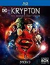クリプトン 1stシーズン ブルーレイ コンプリート ボックス (1~10話/2枚組) Blu-ray