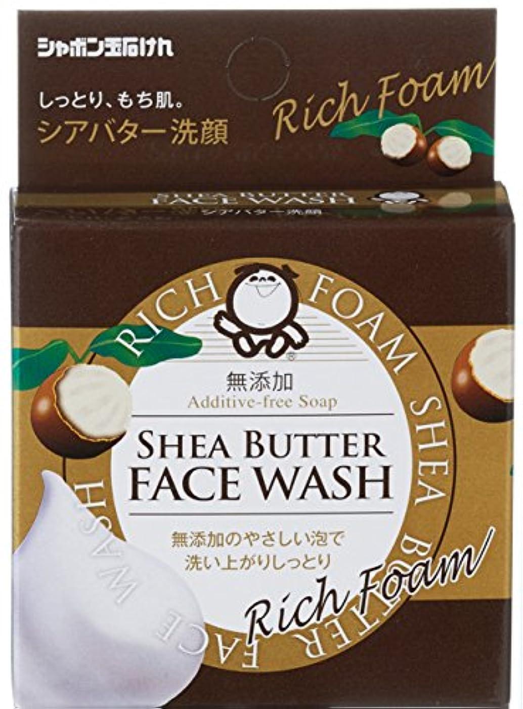 雹コンクリート膜シャボン玉 シアバター洗顔 60g
