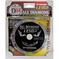 山真製鋸(YAMASHIN) オールダイヤモンド(12P) 125x12P CYT-YSD-125D12