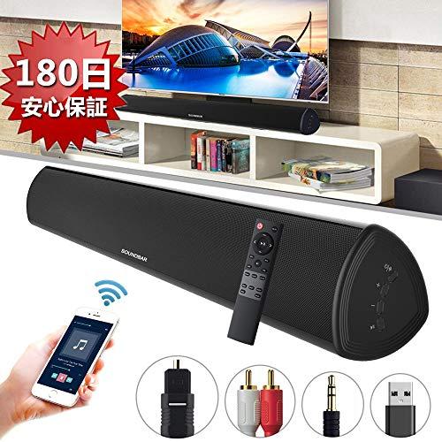 サウンドバー テレビ スピーカー 2.0ch DSP搭載 80W出力 BluetoothV4.0/光デジタル/USB /RCA/AUX対応 ワイヤレス ホームシアターシステム 高音質 重低音 壁掛け可能 【日本語説明書】 (黒)
