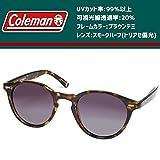 Coleman(コールマン) ヴィンテージスタイル 偏光サングラス CVT03-2 ブラウンデミ