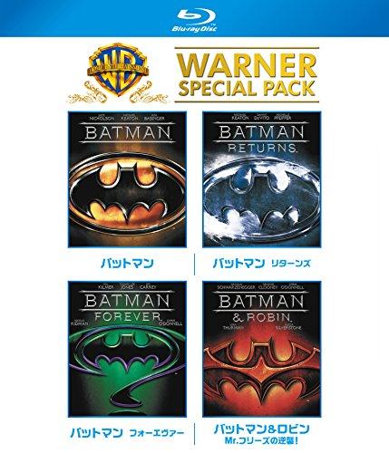 [画像:バットマン ワーナー・スペシャル・パック(初回仕様/4枚組) [Blu-ray]]