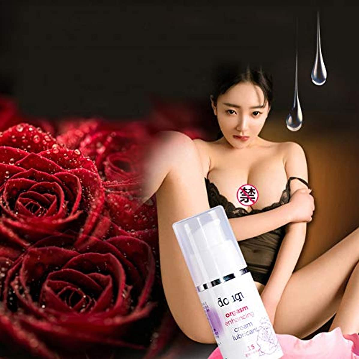 高度キャメル厚さBalai 女性のための性的オーガズム強化潤滑剤 クリーム性的快感強化製品