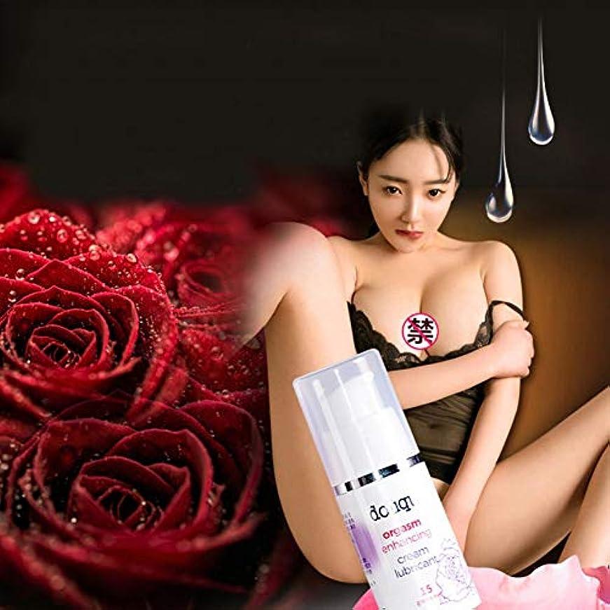 額動かす人形Balai 女性のための性的オーガズム強化潤滑剤 クリーム性的快感強化製品