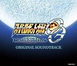 PS4/PS3『スーパーロボット大戦OG ムーン・デュエラーズ』オリジナルサウンドトラック/