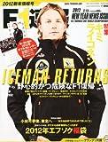 F1 (エフワン) 速報 2012年 2/13号 新年情報号 [雑誌]