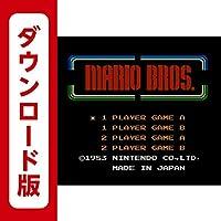 マリオブラザーズ [3DSで遊べるファミリーコンピュータソフト][オンラインコード]