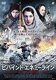 ビハインド・エネミーライン 女たちの戦場 [DVD]