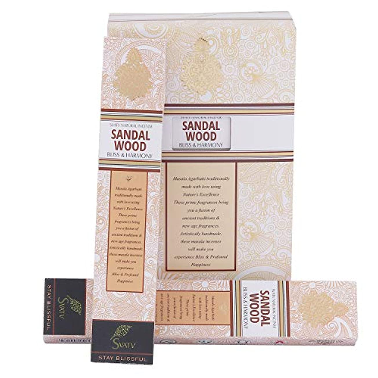 希少性ソーセージかわいらしいSVATV Sandalwood :: Hand Rolled Masala Incense Stick Made in India 15g Pack Of 2