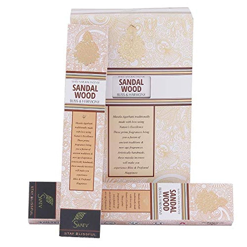 模索絶え間ない子犬SVATV Sandalwood :: Hand Rolled Masala Incense Stick Made in India 15g Pack Of 2