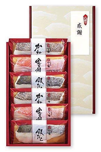 京都一の傳 老舗 西京漬け ギフト 醍醐[G-6](3種6切) 西京漬 銀だら 西京焼き グルメ 魚