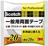 3M スコッチ 一般用 両面テープ 20mm×20m PGD-20