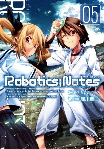 ROBOTICS;NOTES(5) (ブレイドコミックス) (BLADE COMICS)