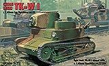 RPM 1/72 ポーランド軍 TKW-1偵察戦車 7.92mm wz.25機銃型 プラモデル RP72504