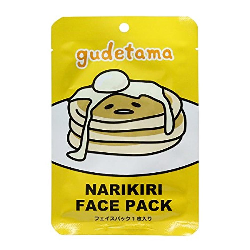 光景ゆでる億ぐでたま なりきりフェイスパック パンケーキ バニラの香り (20mL × 1枚入)