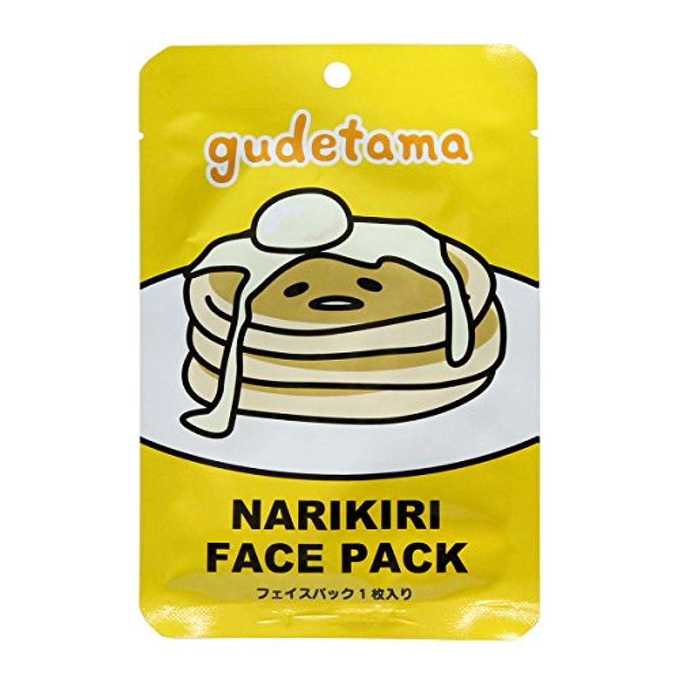 かご聡明赤字ぐでたま なりきりフェイスパック パンケーキ バニラの香り (20mL × 1枚入)