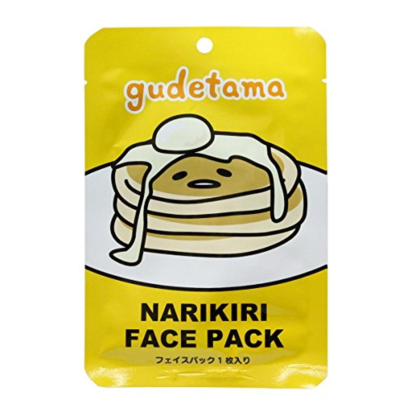 ありふれたお別れ講義ぐでたま なりきりフェイスパック パンケーキ バニラの香り (20mL × 1枚入)
