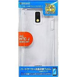 ラスタバナナ HTC J ISW13HT ハードケース クリア X019HTCJ