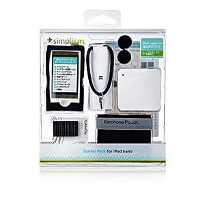 Simplism iPod nano (7th) スターターパック シリコンケース、ACアダプター等、10アイテムパック 抗菌仕様 ブラック TR-SPNN12-BK