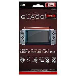 ニンテンドースイッチ用液晶画面保護シート『強高度 (9H) ガラスフィルムSW』 -SWITCH-