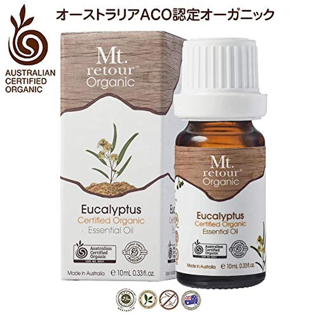 ウイルスびっくりした常にMt. retour ACO認定オーガニック ユーカリ10ml エッセンシャルオイル(無農薬有機栽培)アロマ