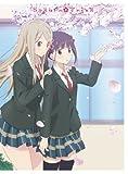 桜Trick 2[DVD]